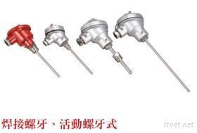 焊接螺牙、活動螺牙式裝配式熱電阻、熱電偶
