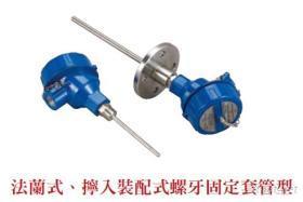 隔爆型熱電阻