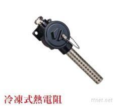 EYC 冷凍式熱電阻
