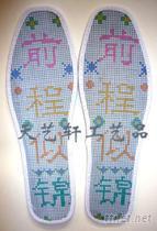 十字繡鞋墊 (免圖紙)