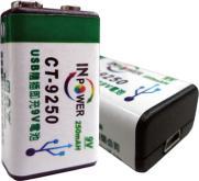 USB随插即充9V电池