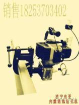 手提內燃鋼軌鑽孔機,鋼軌鑽孔機,內燃鋼軌打孔機