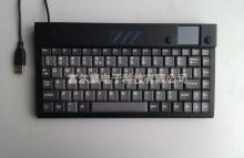 USB迷你键盘