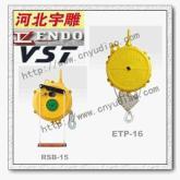 遠籐ELF-70彈簧平衡器
