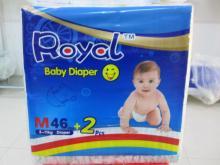 嬰兒尿不濕,嬰兒紙尿褲