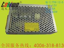 12V5A开关电源,60WLED变压器