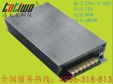 12V40A(600W)开关电源,LED变压器