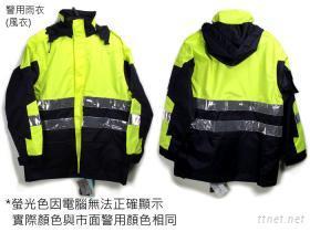 警用雨衣風衣