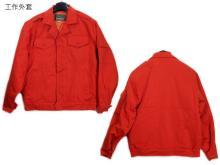 工作夾克, 外套, 大衣