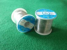環保焊錫絲
