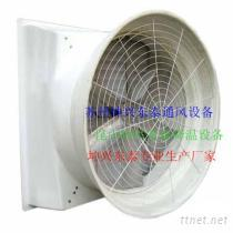 工業風機, 車間排風扇