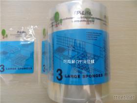 環保分解塑膠膜, 降解膜, 生物降解膜