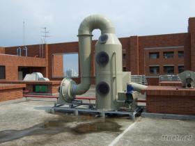 公害防治廢氣處理設備