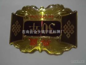 金屬立體標牌, 水晶滴塑, cd紋鋁標牌