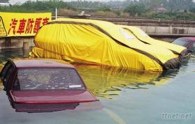 UFO優浮汽車泡水防護套