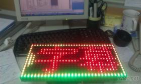 LED 字幕機 P10RG 模組
