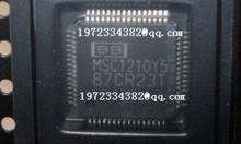 新型單片機晶片