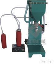 供應干粉灌裝機, 滅火器干粉灌裝機