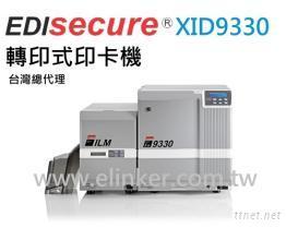 彩色印卡机 | XID9300