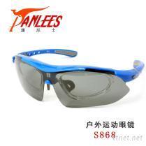 戶外騎行運動眼鏡