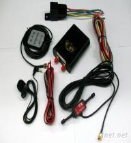 GPS 汽車專用防盜器, 車輛跟蹤定位