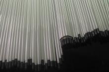 EEFL灯管