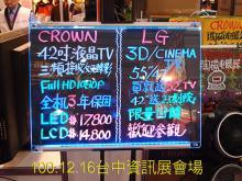 LED手寫螢光廣告看板