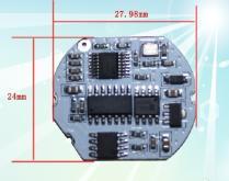 2.4G分組控制模塊配件