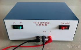 PCB找點器, 燒斷器, 燒線器