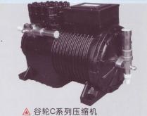 谷輪C系列壓縮機