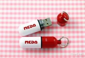 客製化造形USB藥丸隨身碟