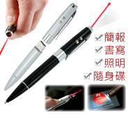 過年禮品推薦多功能簡報筆隨身碟