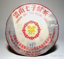 宫廷贡饼, 古树熟饼