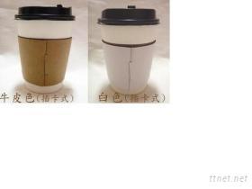 紙咖啡杯套