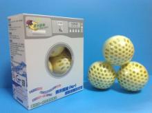 奈米银丝-银离子-活性抑菌,抗菌除臭洗衣球