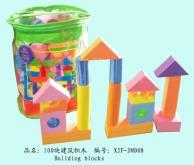 EVA積木玩具