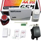 GSM防盜報警主機 GSM防盜報警控制器GB-110 GSM防盜報警系統