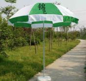 廣告傘,太陽傘,雨傘,遮陽傘