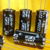 耐高压电解电容