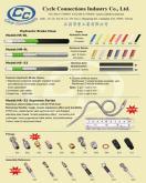 自行车油管&零配件