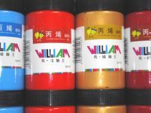 300毫升丙烯顏料