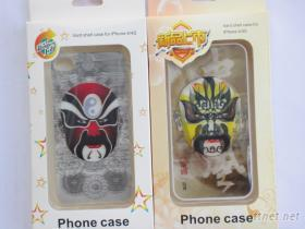 IPhone5手機保護殼 蘋果手機保護殼