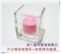 方冰糖玻璃燭杯+無煙環保蠟燭
