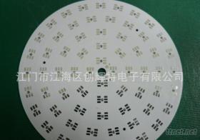 LED球泡燈鋁基板