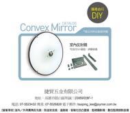 凸面镜 Convex Mirror