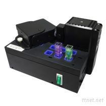 掌中光 紫外光微型光谱分析仪