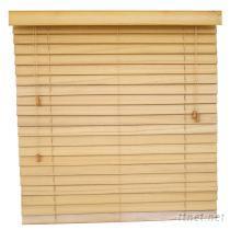 木百葉窗簾