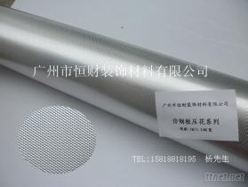 PVC壓花鋁箔