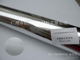 鍍鋁複合膜