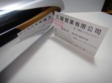 超鏡面鍍鉻鋁導輪